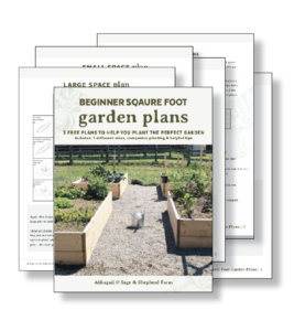 Square Foot Garden Plans